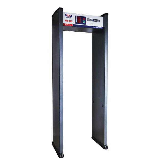 mcd 100 walkthrouh metal detector