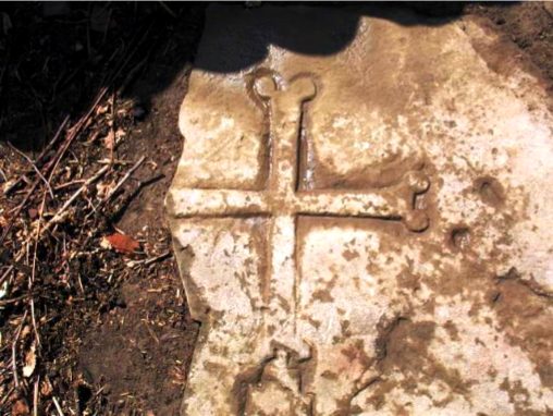 4 Vrima dhe 2 Kryqe